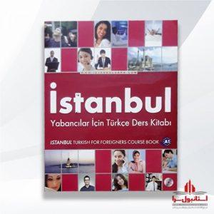 istanbul book A1