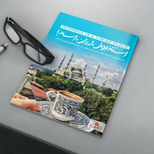istanbul is cheap place