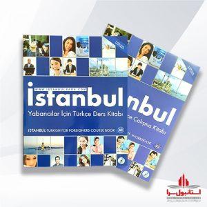 istanbul book A2